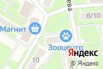 Схема проезда до компании Аптеки Столицы в Щербинке