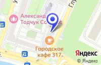 Схема проезда до компании СТО М.К. КЛОНДАЙК в Москве
