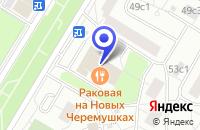 Схема проезда до компании КИНОТЕАТР ТБИЛИСИ в Москве