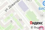 Схема проезда до компании RusOilGroup в Москве