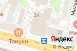 Схема проезда до компании Единый Исследовательский Центр Экспертизы и Аттестации в Москве