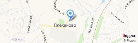 Магазин товаров для дома на карте Хрущёво