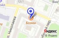 Схема проезда до компании НОТАРИУС ЧЕНЦОВА Е.А. в Москве