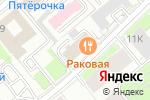 Схема проезда до компании Tiens в Москве