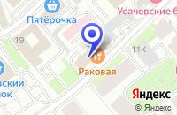 Схема проезда до компании КБ КАЗАНСКИЙ БАНК в Москве