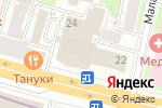 Схема проезда до компании Контрол лизинг в Москве