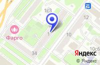 Схема проезда до компании ИНФОРМАЦИОННО-КОНСУЛЬТАЦИОННОЕ БЮРО ДЕ-ФАКТО в Москве