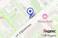 Схема проезда до компании ТФ ЛАДОКА в Москве