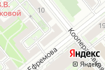Схема проезда до компании Поднеси.ру в Москве