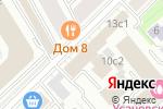 Схема проезда до компании Рэмси в Москве