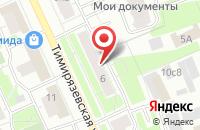 Схема проезда до компании Учебно-Экспертный Центр в Москве