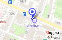 Схема проезда до компании ПКО АСТОРИЯ в Москве