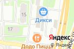 Схема проезда до компании Qiwi в Щербинке