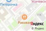 Схема проезда до компании Red Woody в Москве