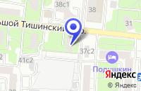 Схема проезда до компании ПТФ ГРИНБЭК в Москве