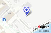 Схема проезда до компании АВТОСЕРВИСНОЕ ПРЕДПРИЯТИЕ НИАГАРА в Москве