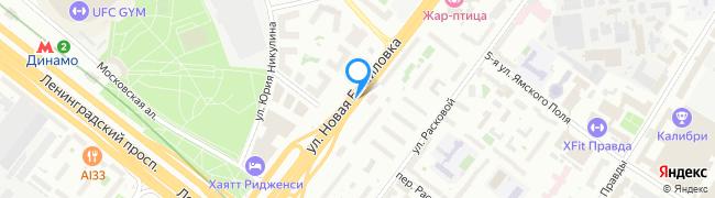 улица Новая Башиловка