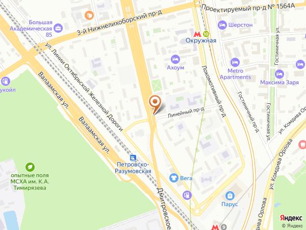 Остановка К/т Комсомолец в Москве