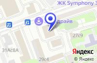Схема проезда до компании ПАРФЮМЕРНО-КОСМЕТИЧЕСКАЯ ФИРМА РОКОЛОР в Москве