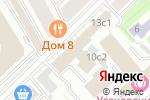 Схема проезда до компании Институт Развития Регионов в Москве