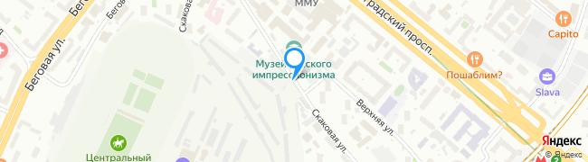 Скаковая улица