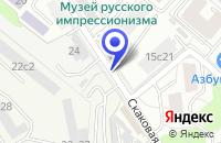 Схема проезда до компании ПТФ НЕВЕС-МАСТЕР в Москве