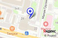 Схема проезда до компании ШАНС ЭЙР АВИАКОМПАНИЯ в Москве