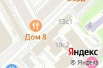 Схема проезда до компании МИГ-недвижимость в Москве