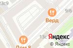 Схема проезда до компании 4ПОСТА в Москве