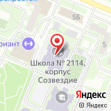 Центр образования №1681