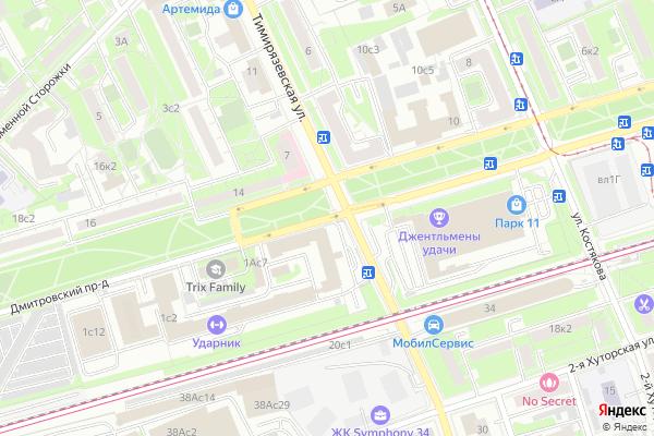 Ремонт телевизоров Дмитровский проезд на яндекс карте