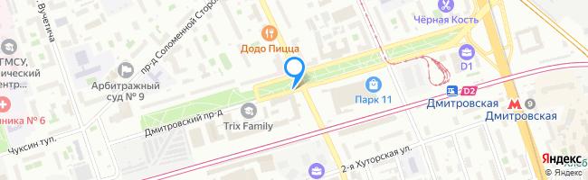 Дмитровский проезд