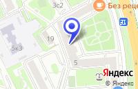Схема проезда до компании КОНСАЛТИНГОВАЯ КОМПАНИЯ ИНСЕРВИЗ в Москве
