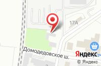 Схема проезда до компании Выбор в Подольске