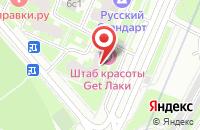 Схема проезда до компании Содействие Развитию Культуры, Искусства и Спорта в Москве