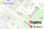 Схема проезда до компании Дом на Саввинской в Москве