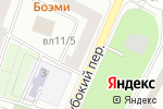 Схема проезда до компании Клуб ветеранов специальной разведки ВМФ в Москве