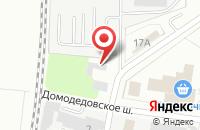 Схема проезда до компании Подольский Завод Строительных Конструкций в Подольске