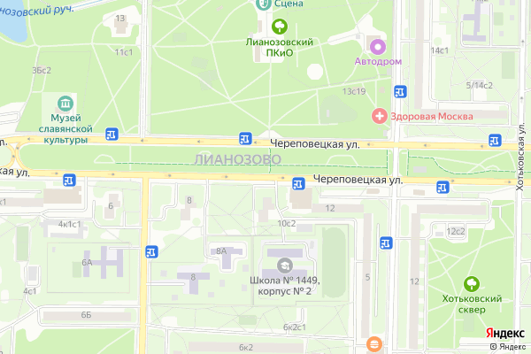 Ремонт телевизоров Улица Череповецкая на яндекс карте