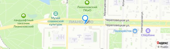 Череповецкая улица