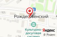 Схема проезда до компании Сеть киосков по продаже питьевой воды в Рождественском