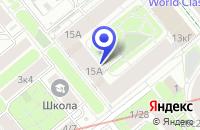 Схема проезда до компании АСКОР НТЦ в Москве