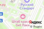 Схема проезда до компании Новый страховой стандарт в Москве