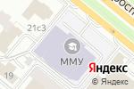 Схема проезда до компании Лицей в Москве