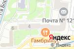 Схема проезда до компании Nail Cocktail в Москве