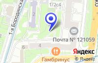 Схема проезда до компании НОТАРИУС ЧЕРНЯВСКАЯ И.В. в Москве