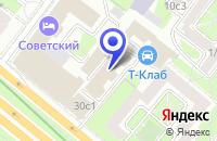 Схема проезда до компании АВИАКОМПАНИЯ АВИАМИР в Москве