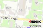 Схема проезда до компании ПРАЙМИНН в Москве