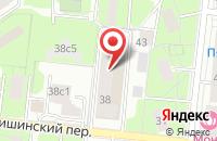 Схема проезда до компании Абр-Инвест в Москве