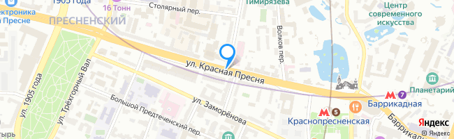 улица Красная Пресня